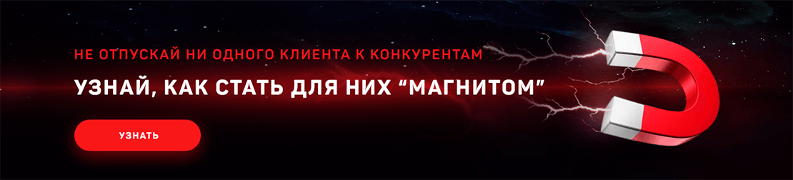 Динамические UTM-метки