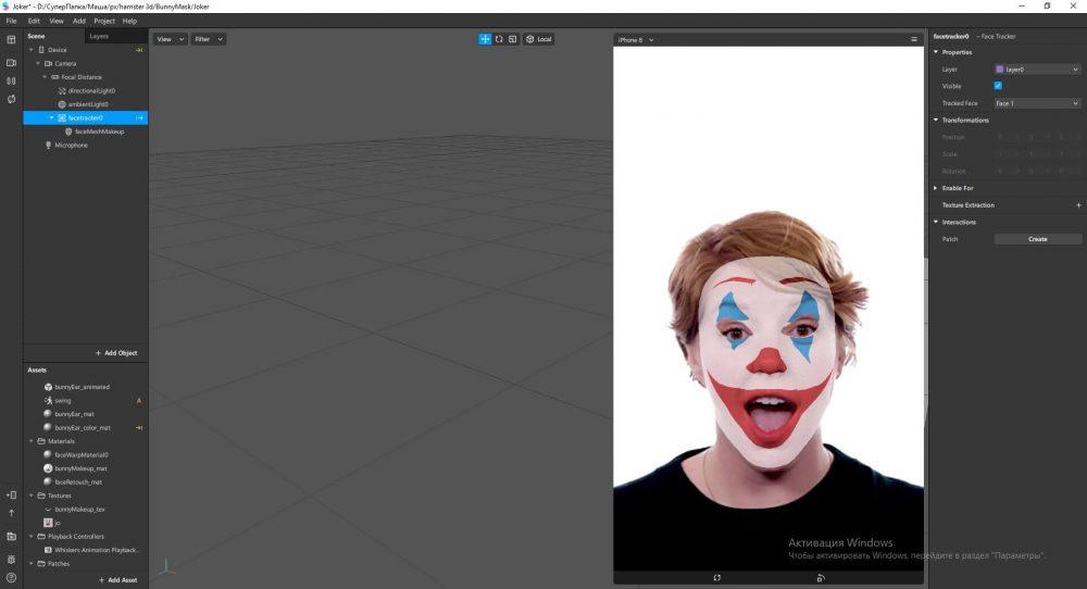 Краш-тест AR-маски для Instagram: сложно или нет?