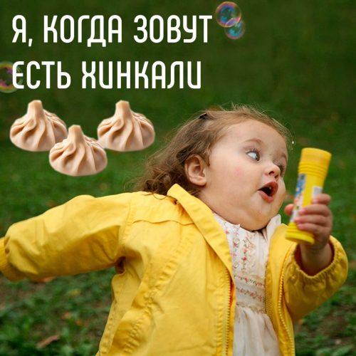 Мем в SMM